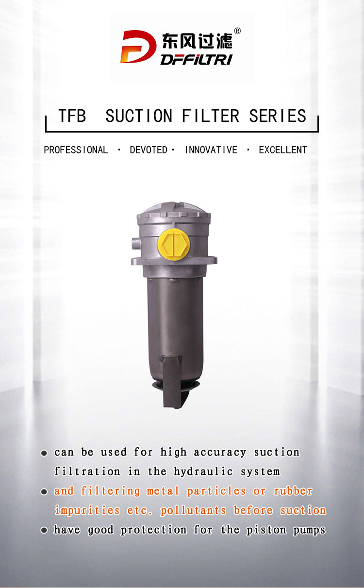 TFB SUCTION FILTER SERIES
