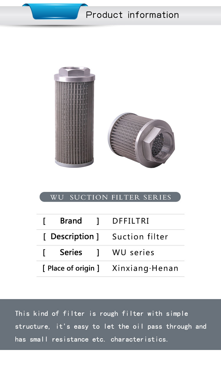 WU Series Flanged Connection Suction Filter